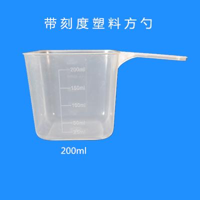 200ml 方勺